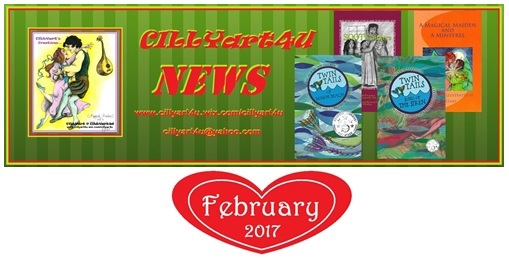 cillyart4u-news-2017-banner-feb-2017